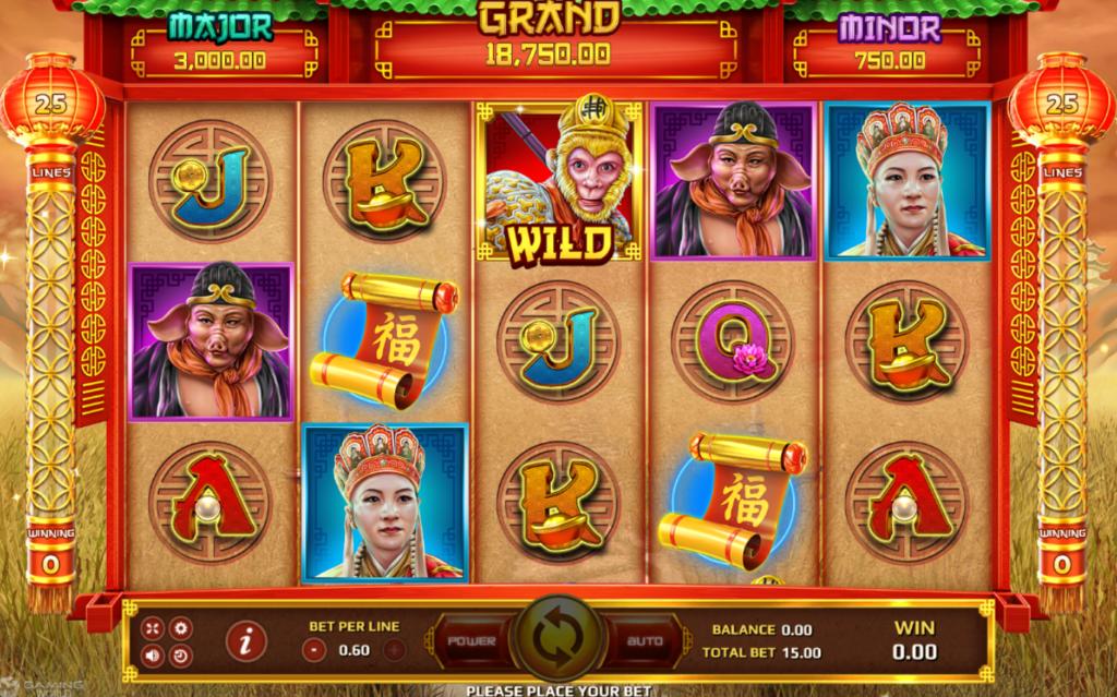 หาเงินใช้ด้วยการเล่นเกม Wild Protectors
